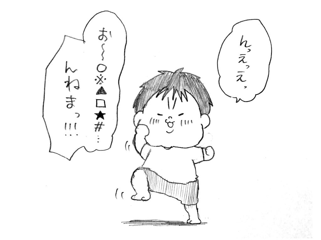 f:id:naotarotarou:20180909140708p:image