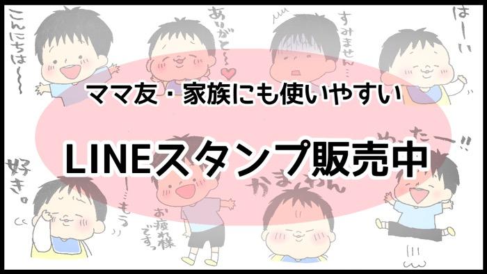 f:id:naotarotarou:20180910153740j:plain