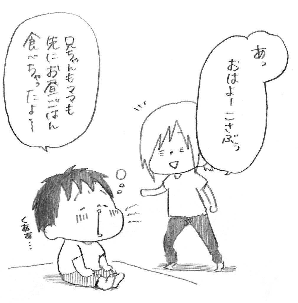 f:id:naotarotarou:20180910164432j:image