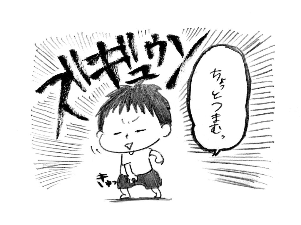 f:id:naotarotarou:20180910164501p:image