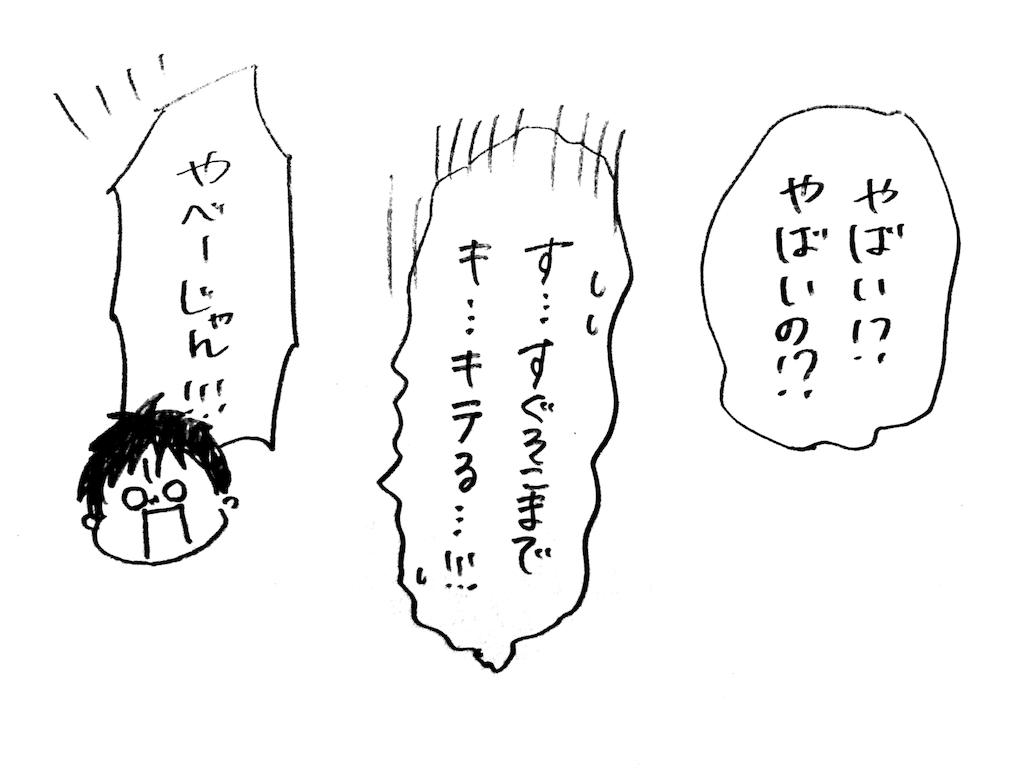f:id:naotarotarou:20180910164505p:image