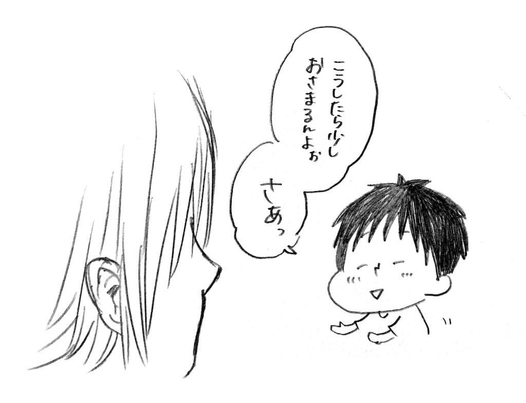 f:id:naotarotarou:20180910164508j:image