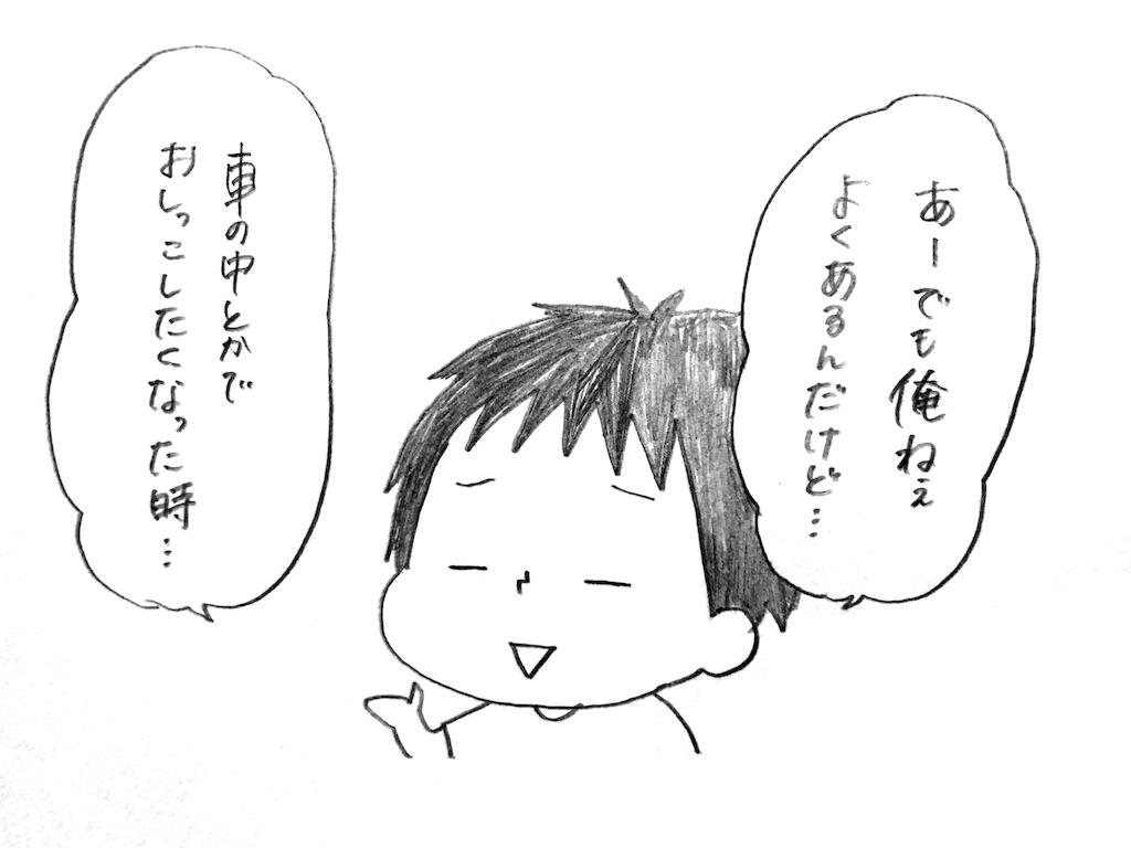 f:id:naotarotarou:20180910164511p:image