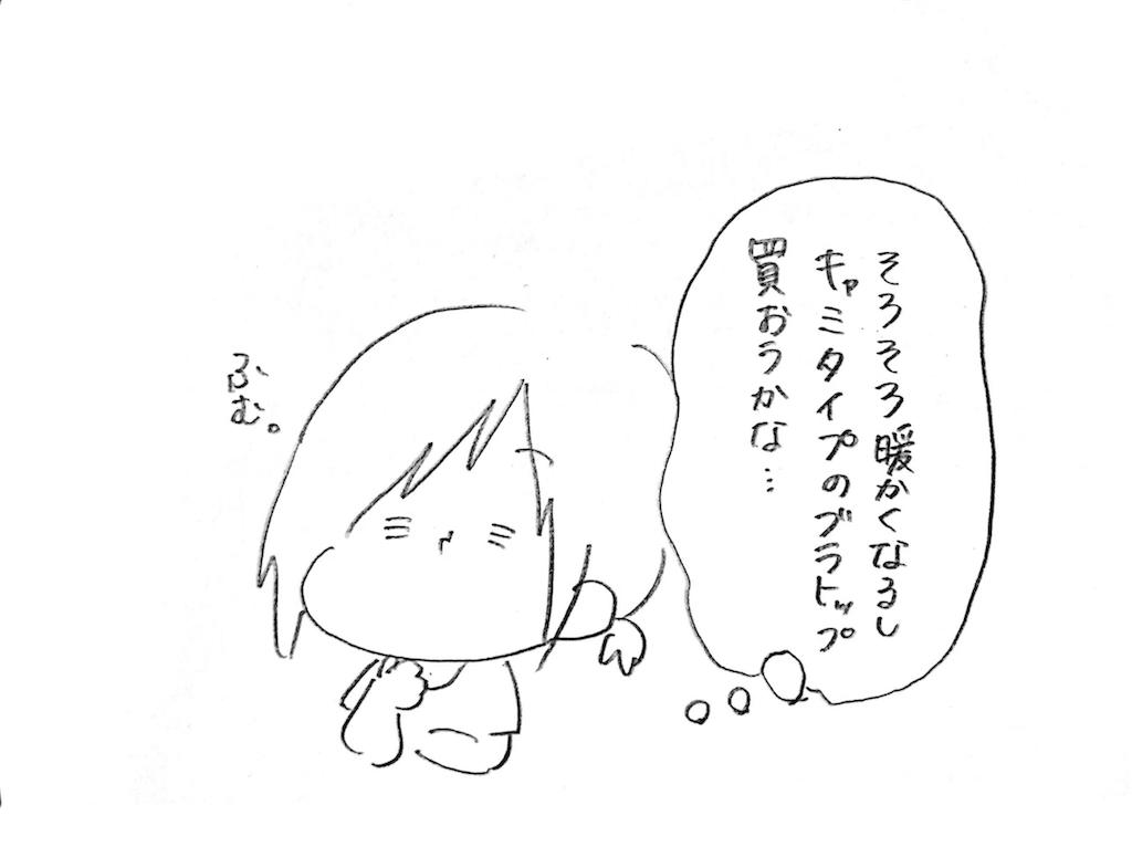 f:id:naotarotarou:20180913171216p:image