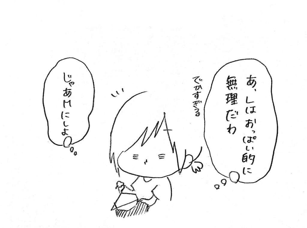 f:id:naotarotarou:20180913171634p:image