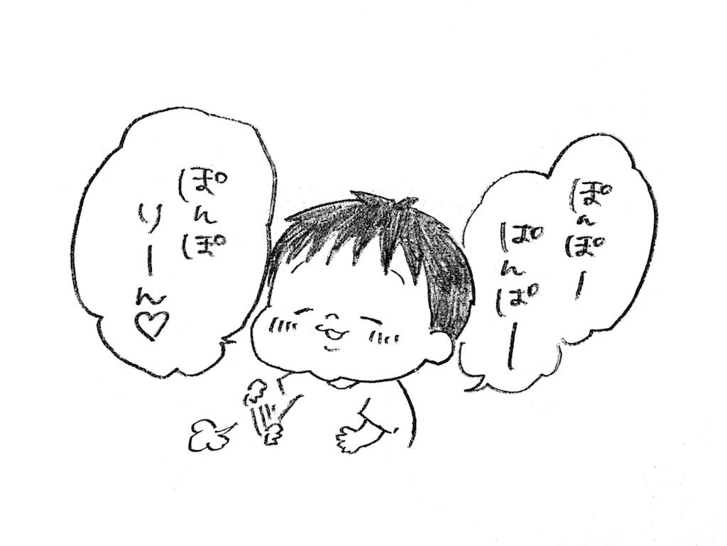 f:id:naotarotarou:20180915234828p:plain
