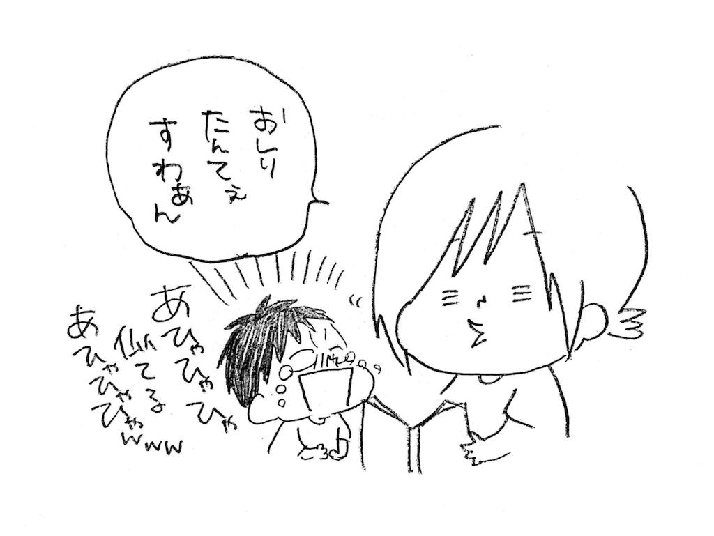 f:id:naotarotarou:20180915234841p:plain