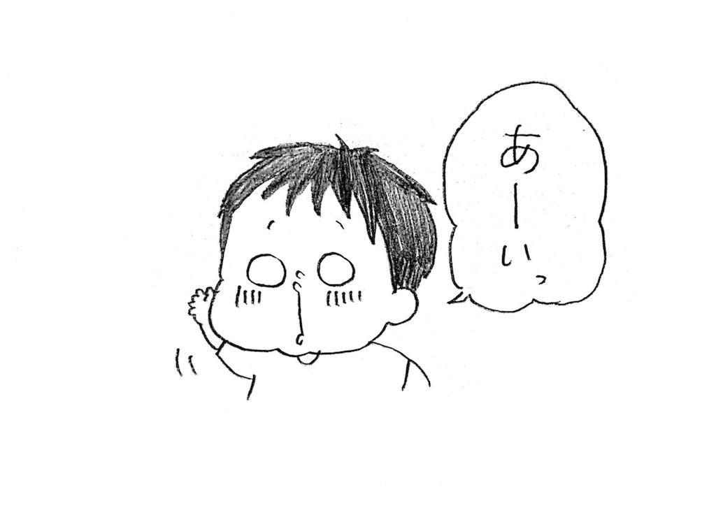 f:id:naotarotarou:20180915234848p:plain