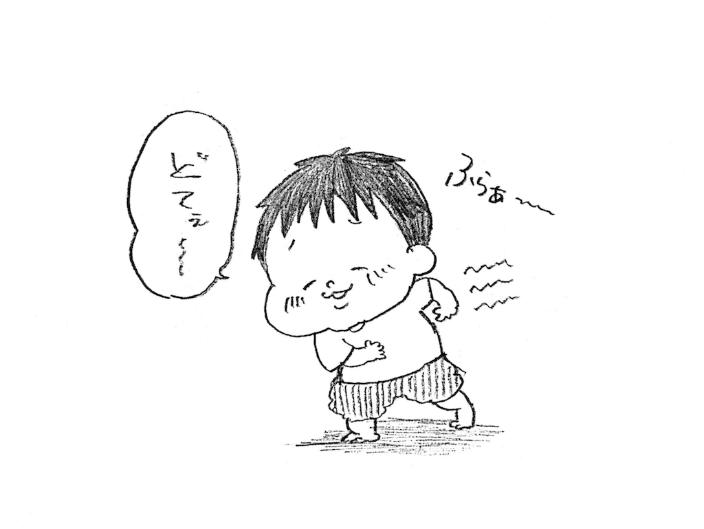 f:id:naotarotarou:20180915234852p:plain