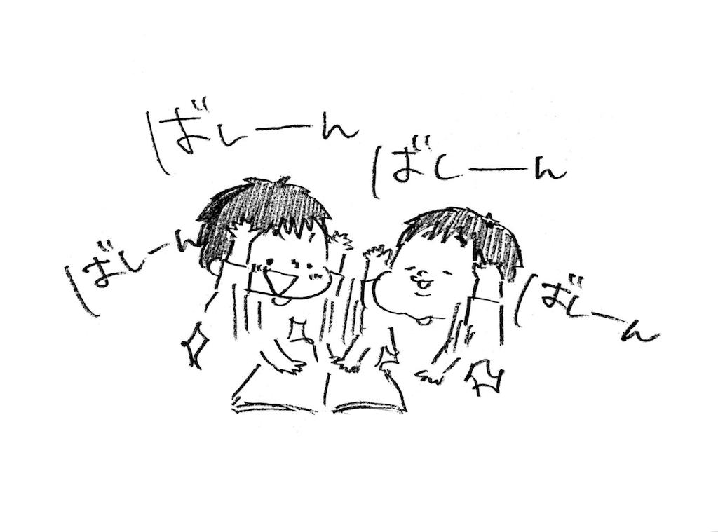 f:id:naotarotarou:20180915234855p:plain