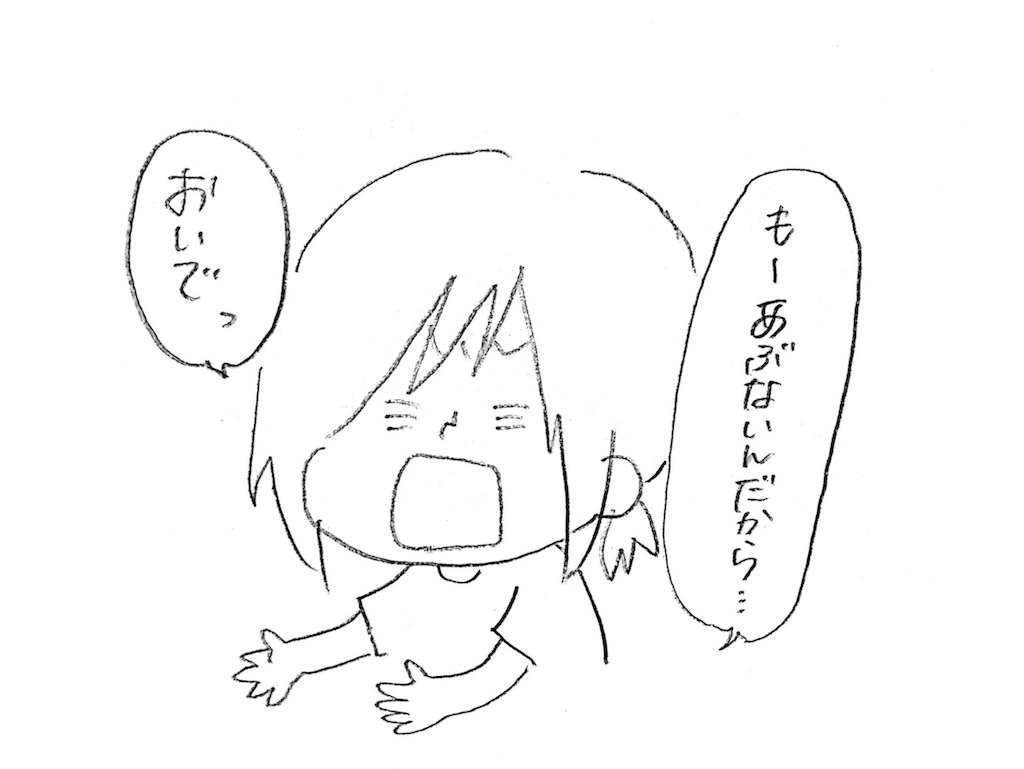 f:id:naotarotarou:20180919082104p:image
