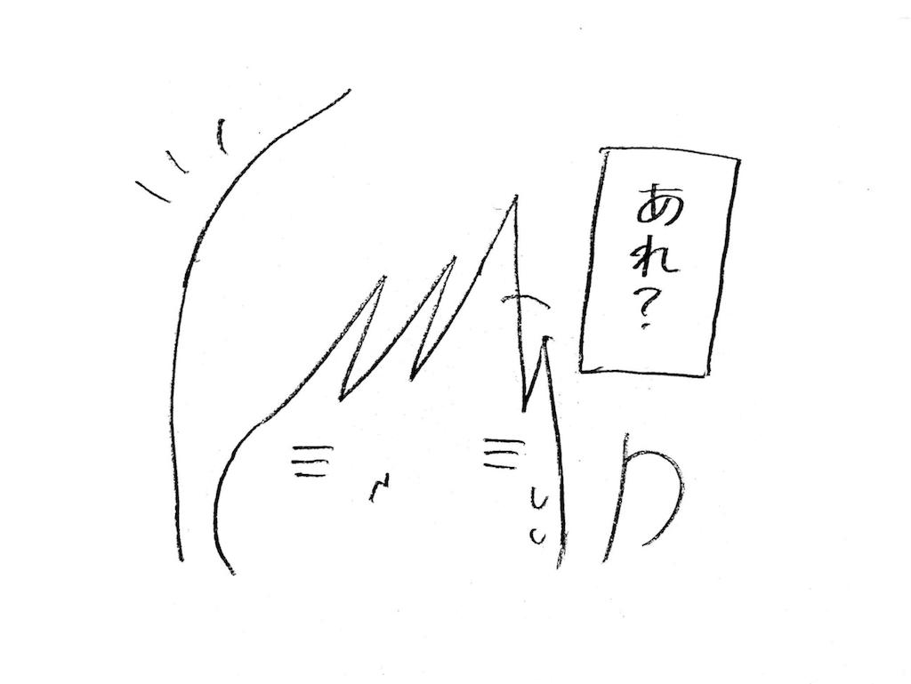 f:id:naotarotarou:20180920154715p:image