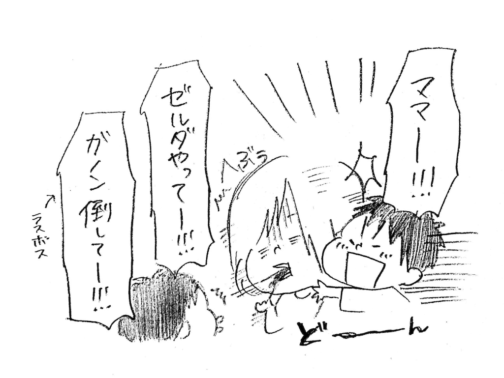 f:id:naotarotarou:20180920154733p:image