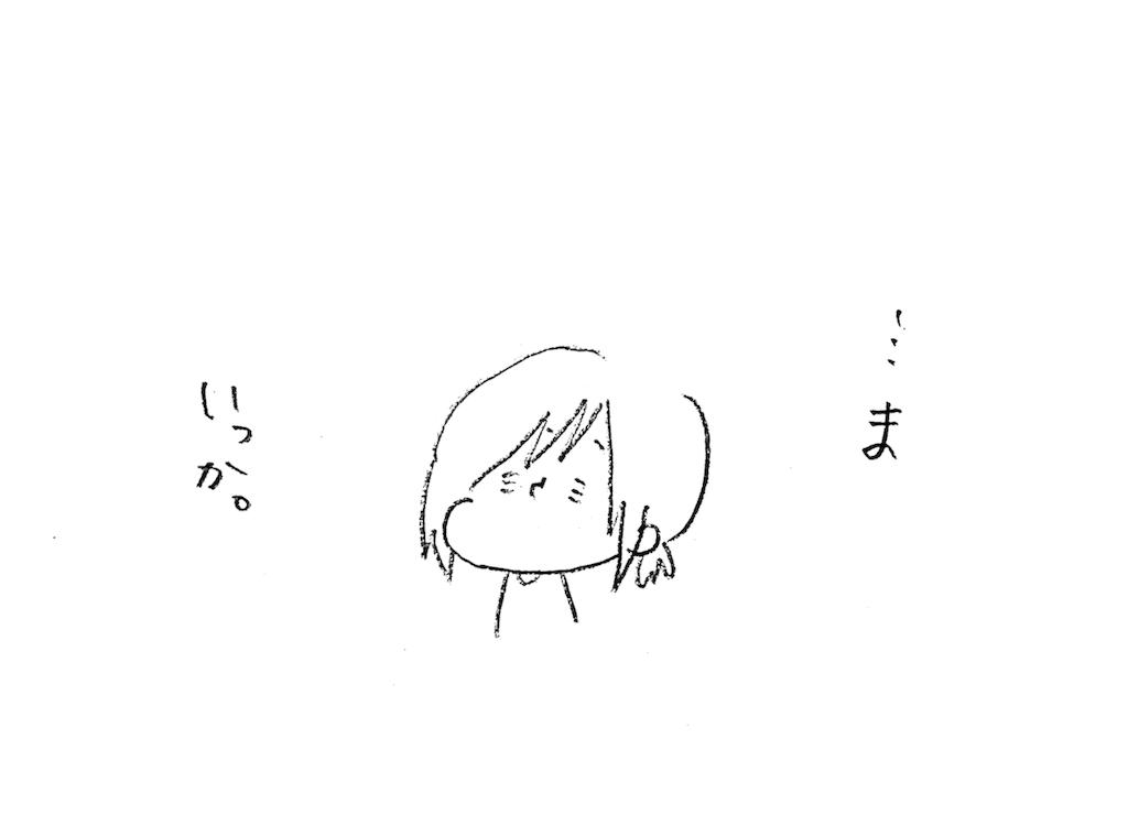f:id:naotarotarou:20180920154738p:image