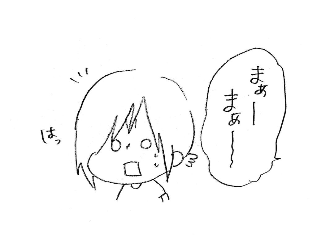 f:id:naotarotarou:20180920154745p:image