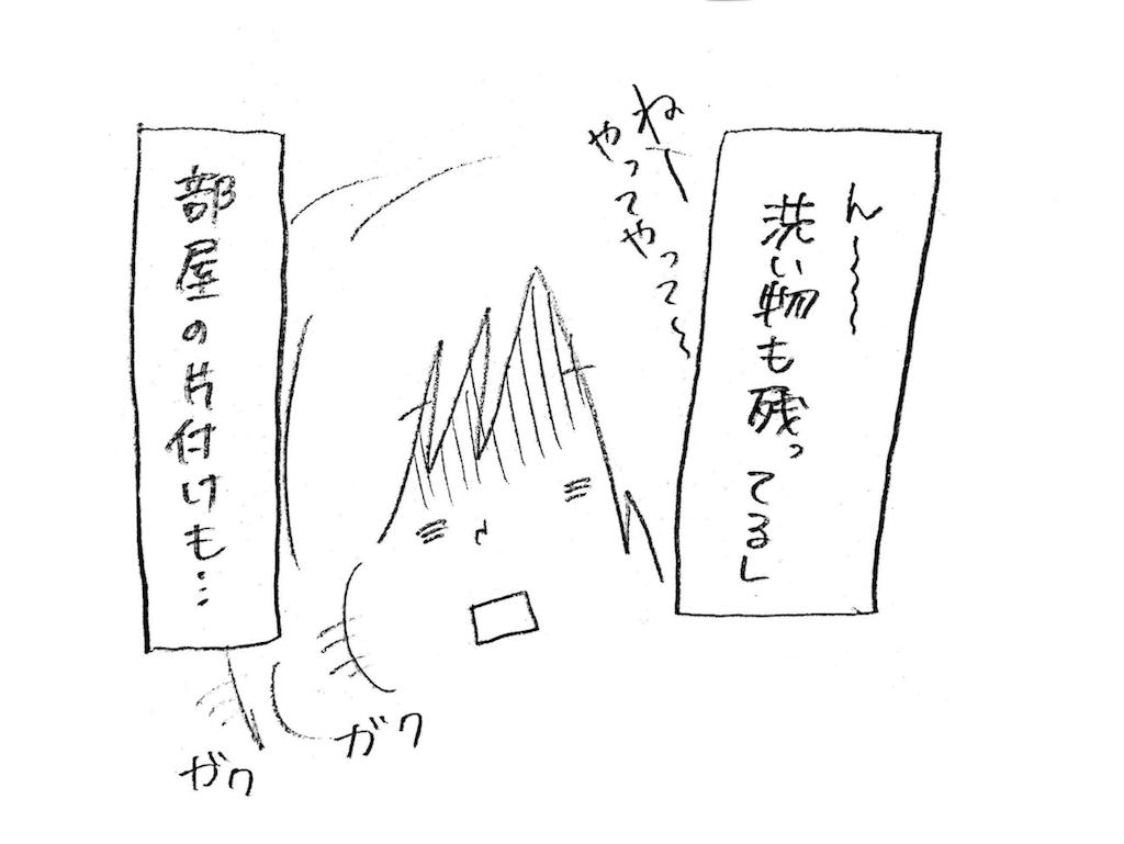 f:id:naotarotarou:20180920154754p:image