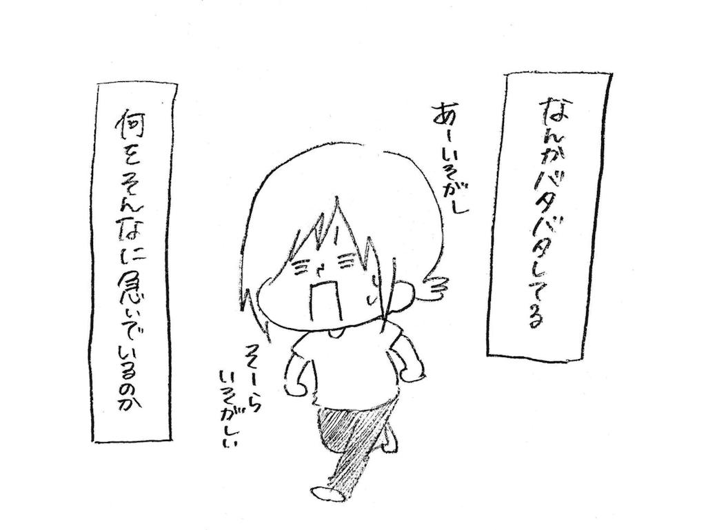 f:id:naotarotarou:20180920154758p:image