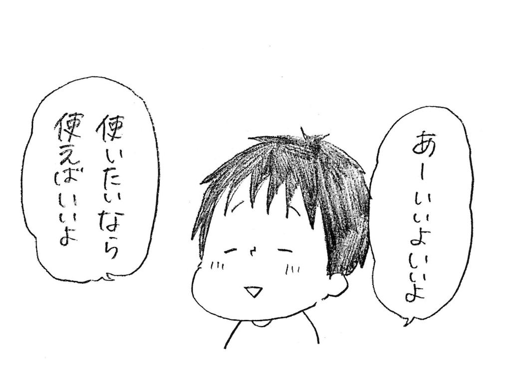 f:id:naotarotarou:20180924010856p:image
