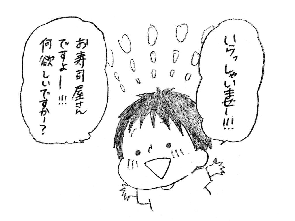 f:id:naotarotarou:20180924010902p:image