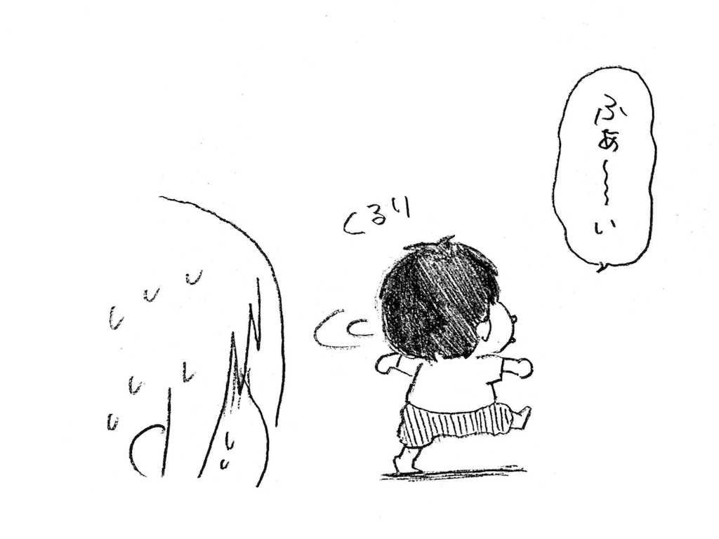 f:id:naotarotarou:20180924010910p:image