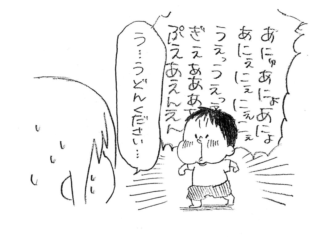 f:id:naotarotarou:20180924010913p:image