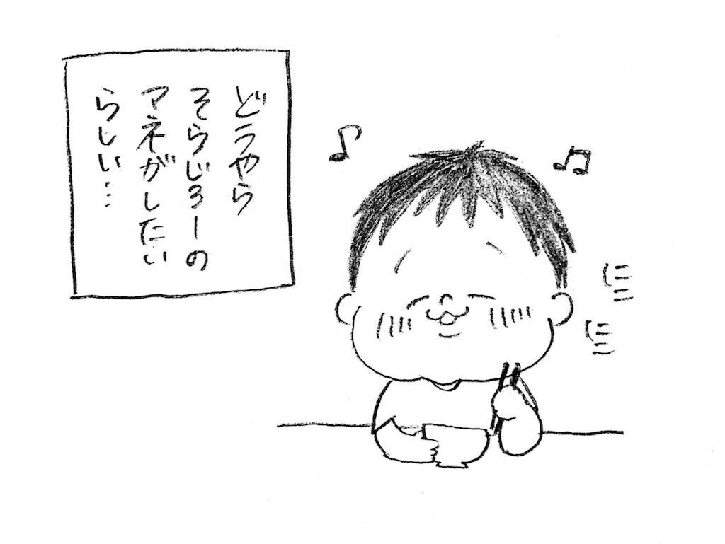 f:id:naotarotarou:20180924010917p:image
