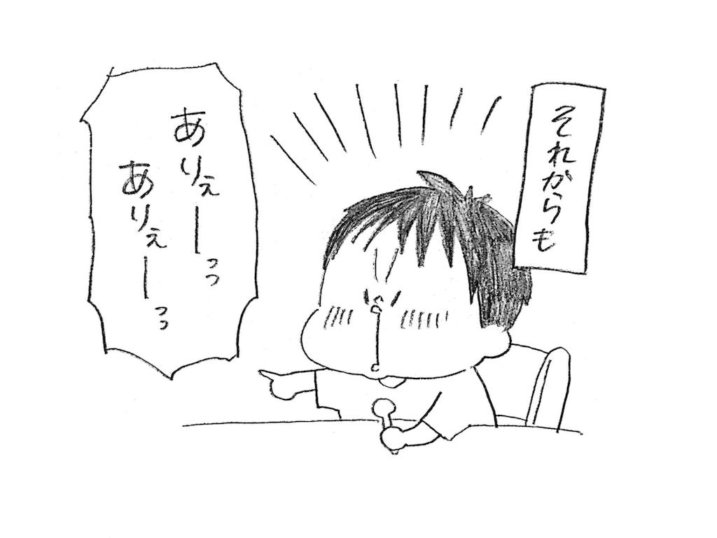 f:id:naotarotarou:20180924010931p:image