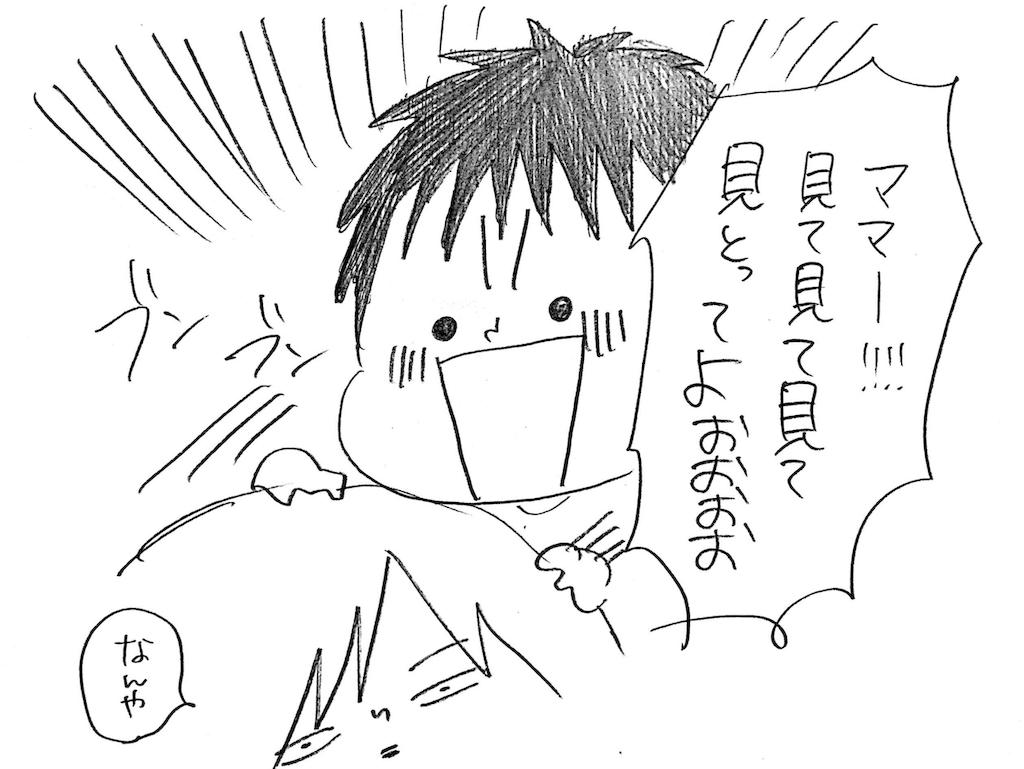 f:id:naotarotarou:20181016014803p:image