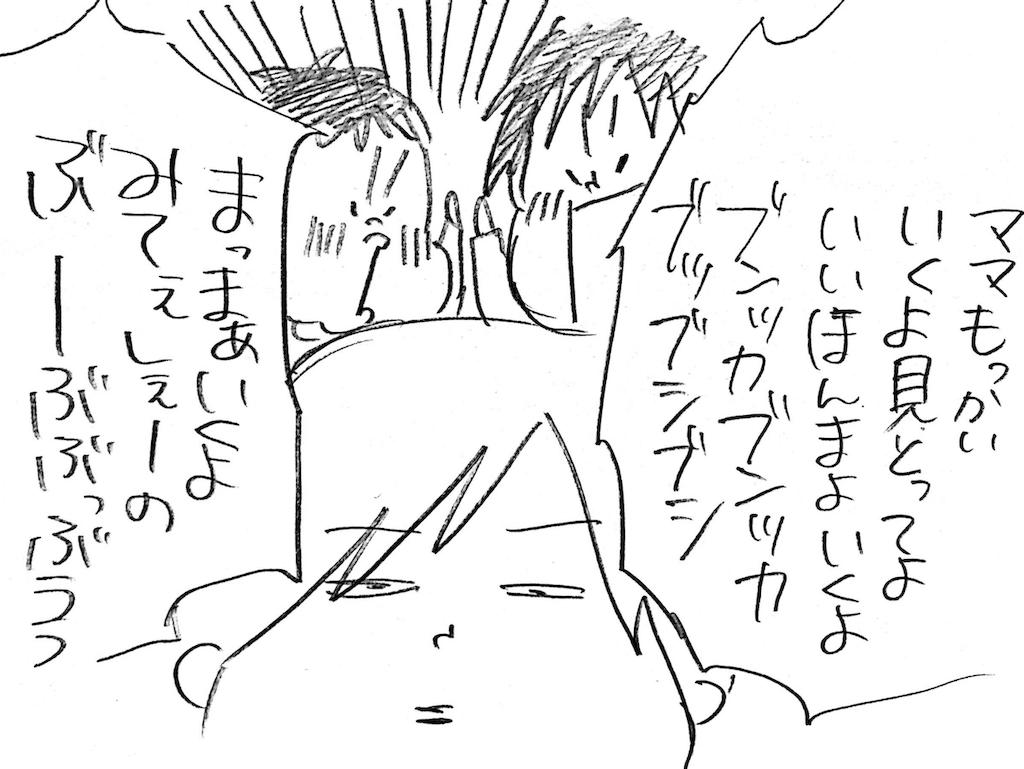 f:id:naotarotarou:20181016014812p:image