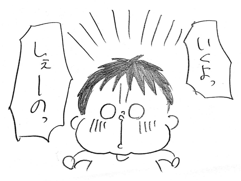 f:id:naotarotarou:20181016014835p:image