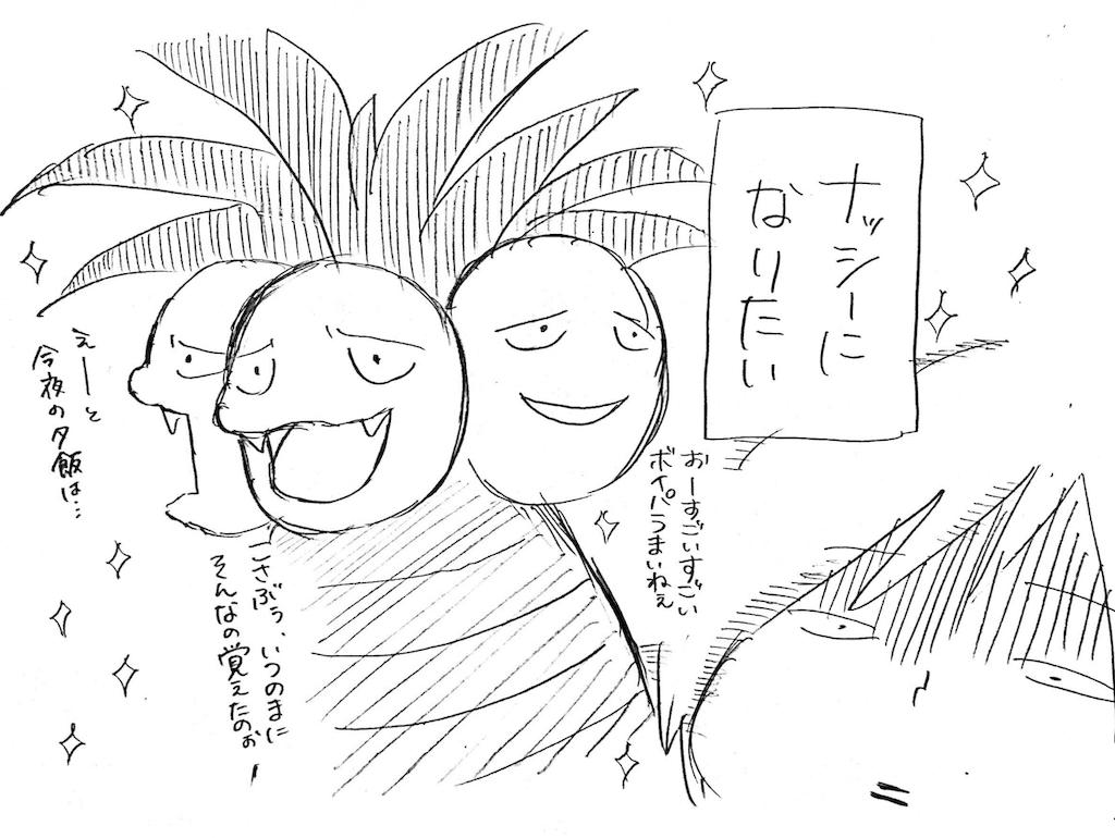 f:id:naotarotarou:20181016014856p:image