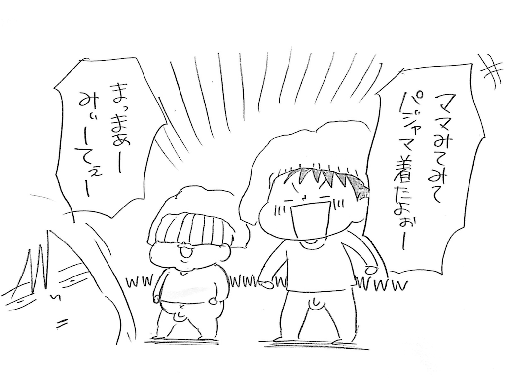 f:id:naotarotarou:20181016015018p:image
