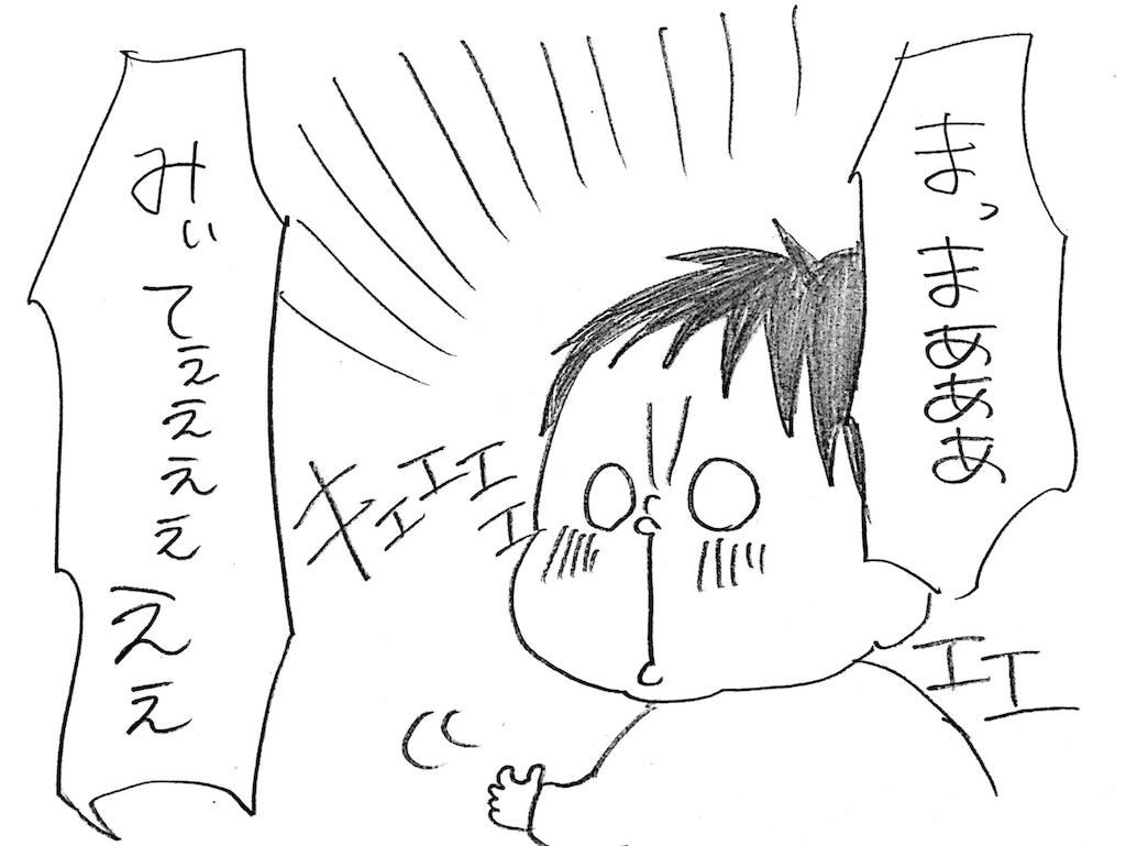f:id:naotarotarou:20181016015444p:image