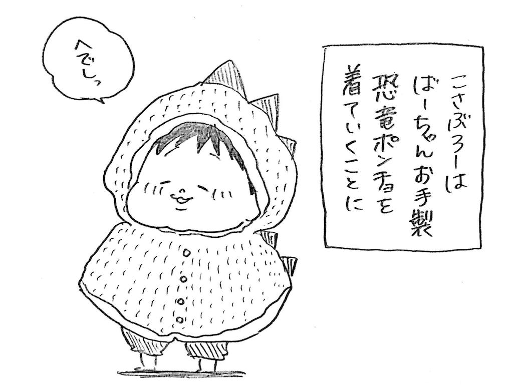 f:id:naotarotarou:20181019193325p:image