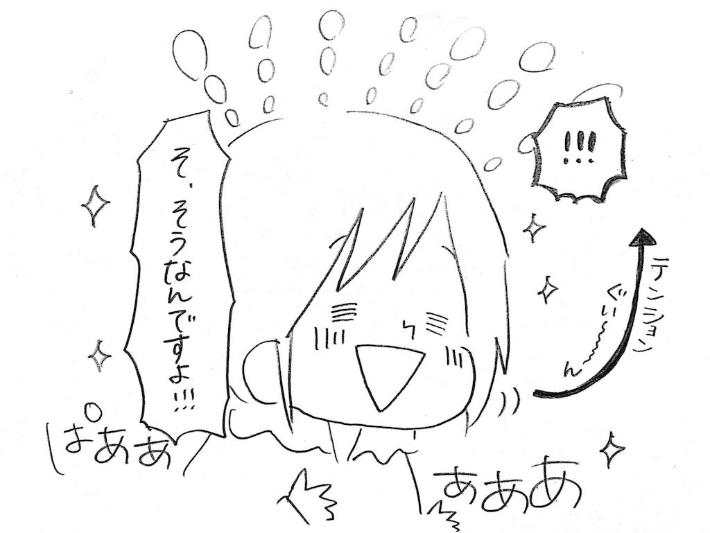 f:id:naotarotarou:20181019193546p:image