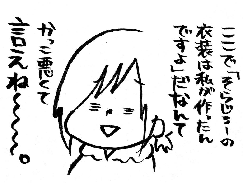f:id:naotarotarou:20181019193551p:image