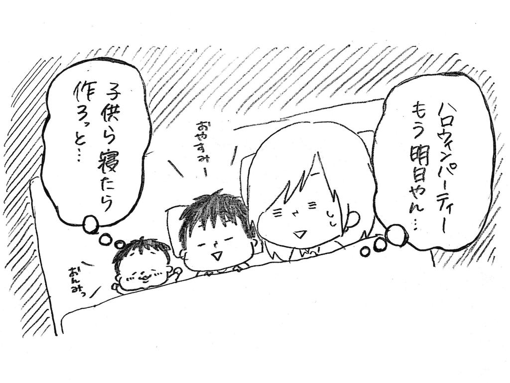 f:id:naotarotarou:20181019193557p:image