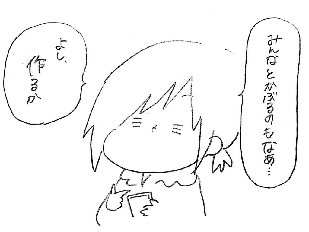 f:id:naotarotarou:20181019193725p:image