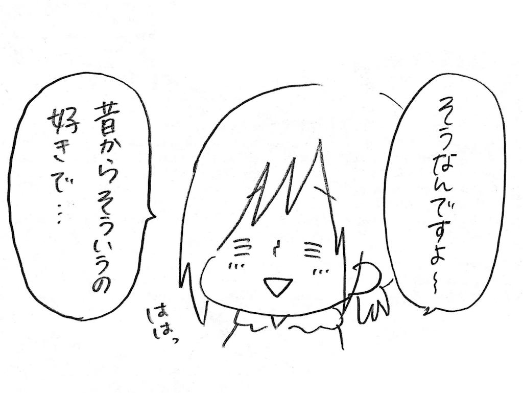 f:id:naotarotarou:20181019193749p:image