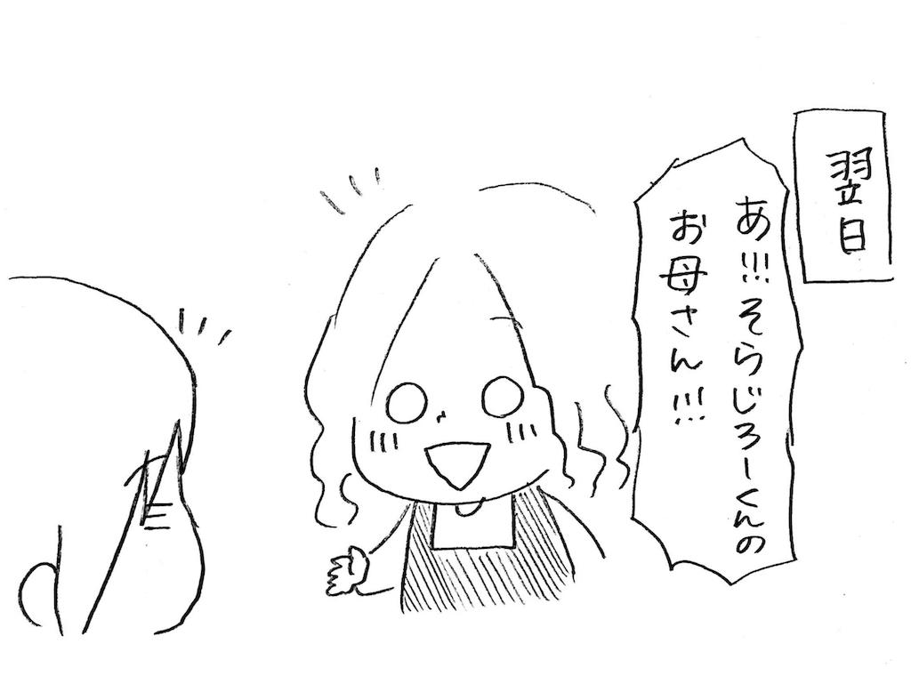 f:id:naotarotarou:20181020005045p:image