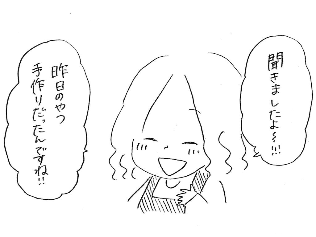 f:id:naotarotarou:20181020005850p:image