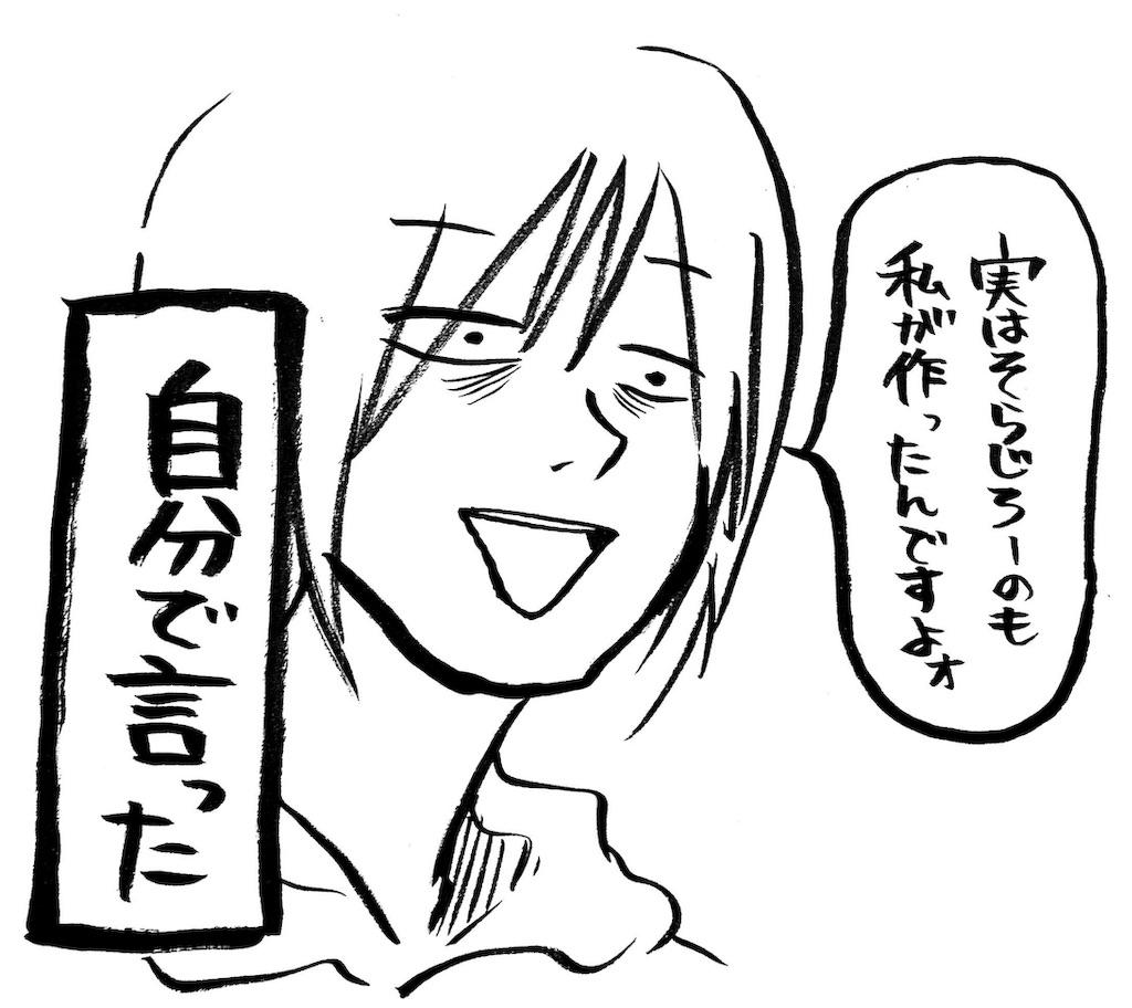f:id:naotarotarou:20181020184836j:image
