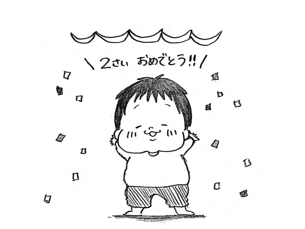 f:id:naotarotarou:20181116154608p:image