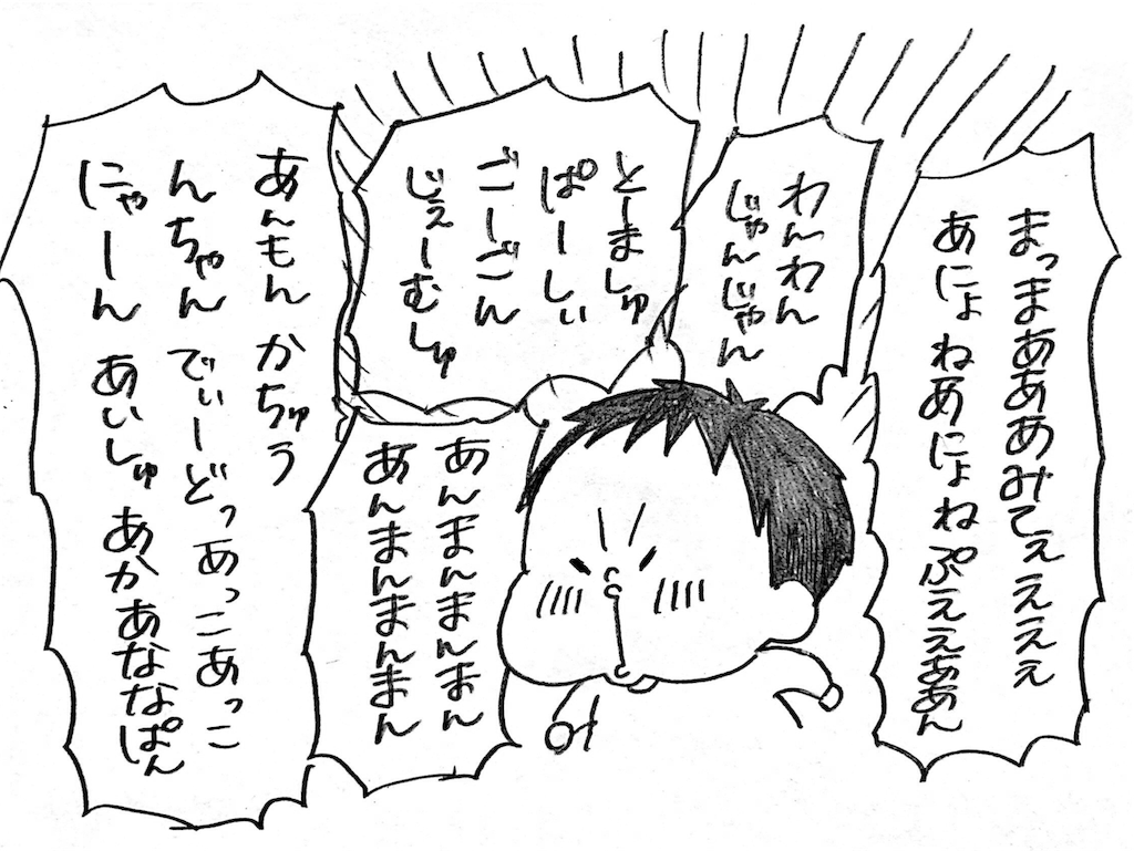 f:id:naotarotarou:20181116154615p:image
