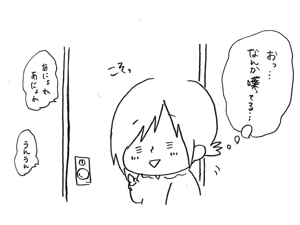 f:id:naotarotarou:20181116154626p:image