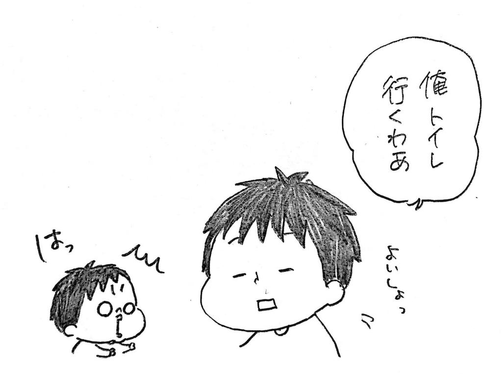 f:id:naotarotarou:20181116154630p:image