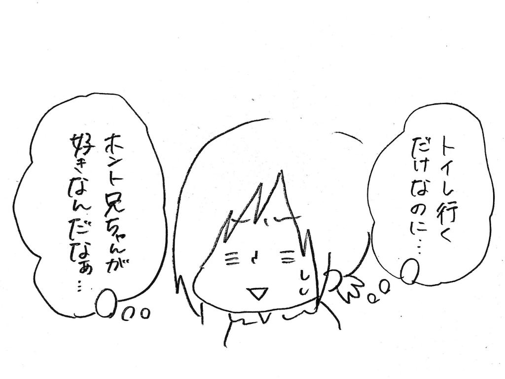 f:id:naotarotarou:20181116154638p:image