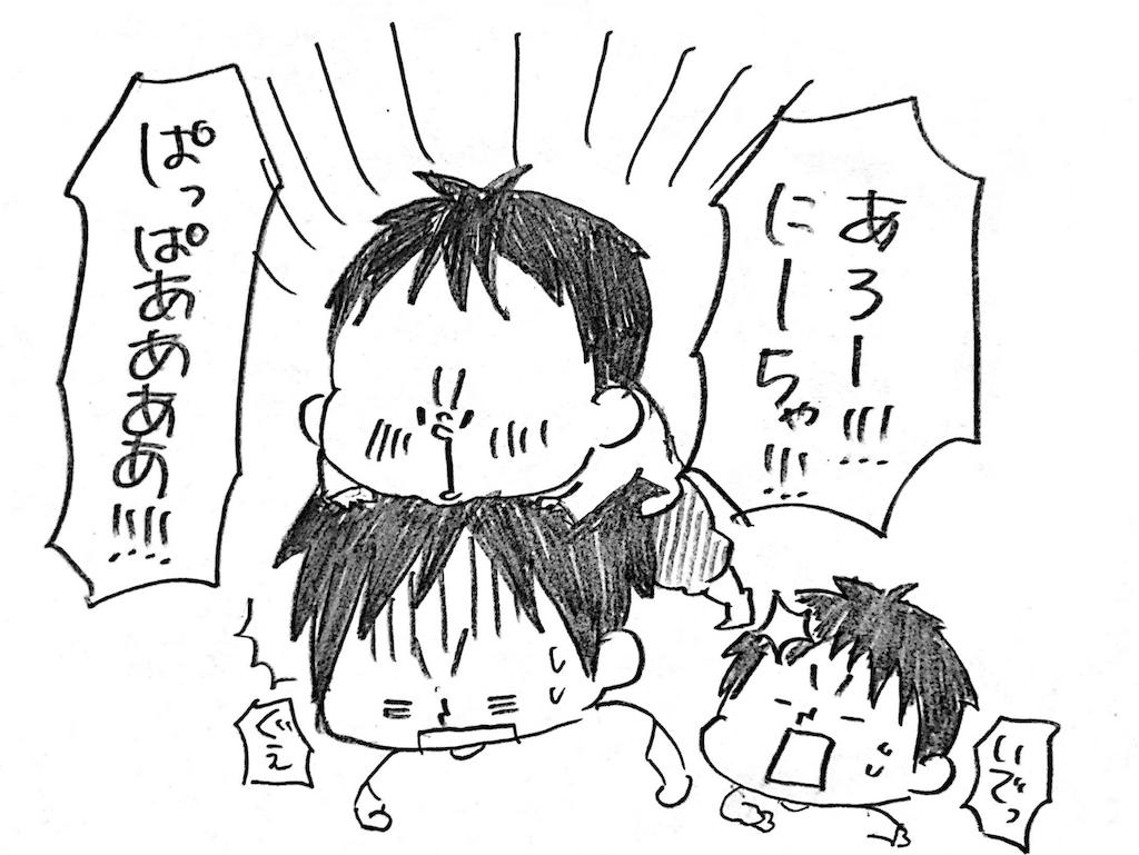 f:id:naotarotarou:20181116154647p:image