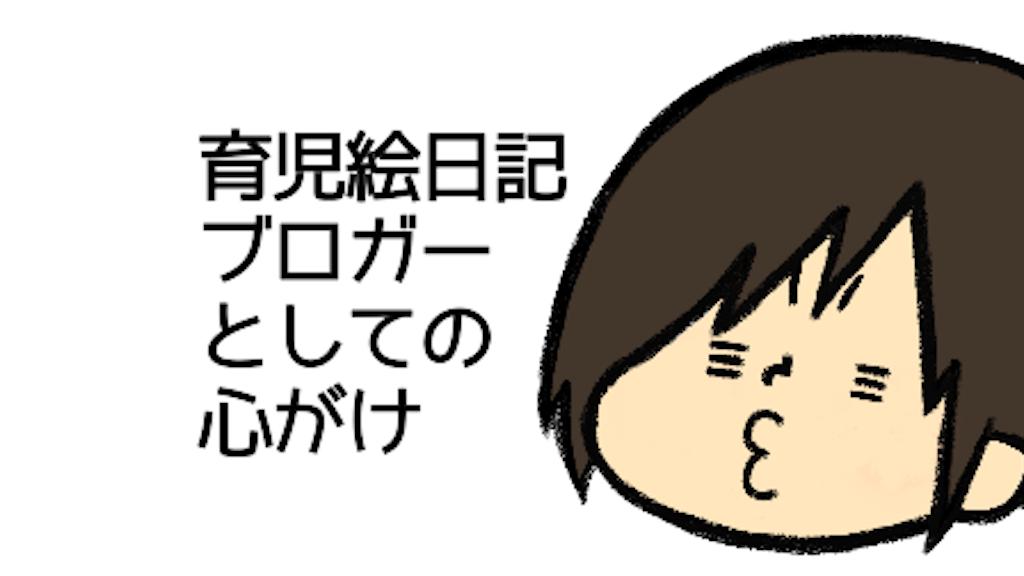 f:id:naotarotarou:20181117221304p:image