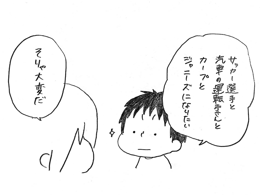 f:id:naotarotarou:20181118160230p:image